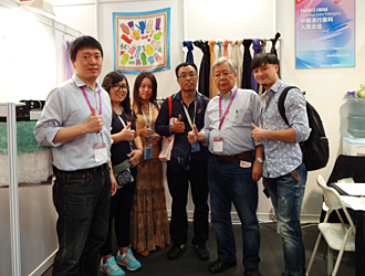 Intertextile Shanghai 2014